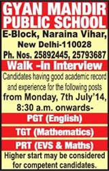 Book Education Ad in Andhra Jyothi Online at Lowest Cost