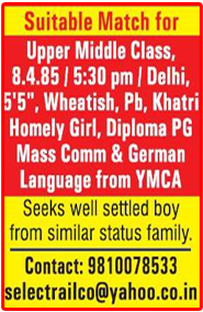 Book Matrimonial Ad in Hindustan Times Online at Lowest Cost ...