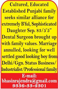 Book Matrimonial Ad in Ajit Online at Lowest Cost