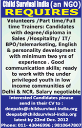 Recruitment Advertisement in Newspaper | Book Online Job ...