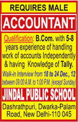 Recruitment Advertisement in Newspaper | Book Online Job