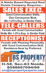 Recruitment Advertisement In Newspaper Book Online Job