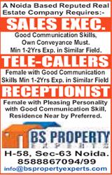 receptionist job advertisement sample
