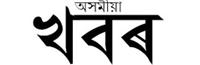 Asomiya Khabar