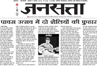 TELUGU VAARTHA PAPER PDF NEWS